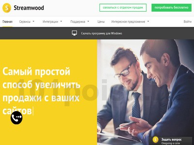 фото streamwood.ru
