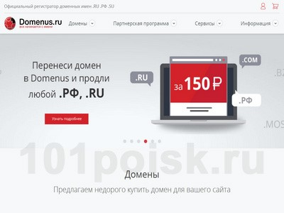 фото domenus.ru