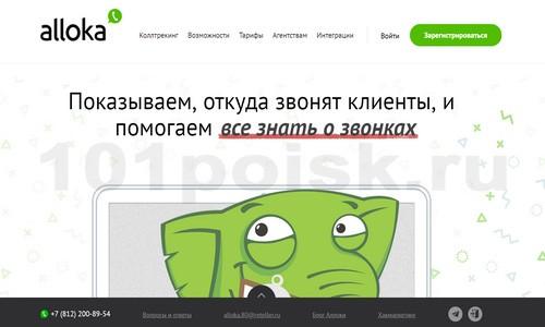 фото alloka.ru
