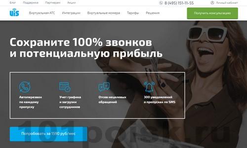 фото uiscom.ru