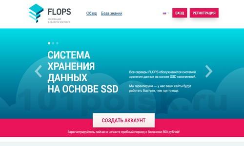 фото flops.ru