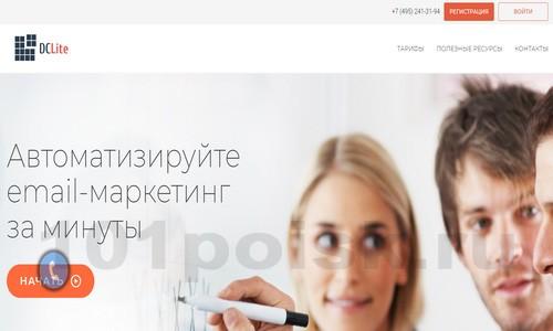 фото dclite.ru