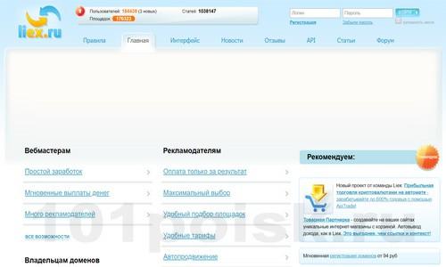 фото liex.ru