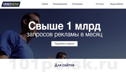фото videonow.ru