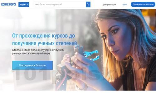 фото coursera.org