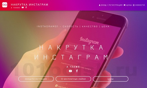 фото instagram01.ru