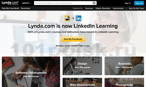 фото lynda.com
