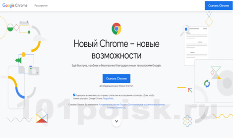 фото браузера google chrome